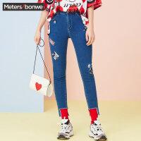 【1件3折到手价:65.7】美特斯邦威牛仔裤女春季新款MTEE迪士尼系列修身牛仔裤商场款