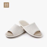 海澜优选2018夏季棉麻条纹地板拖室内防滑软底拖鞋女士