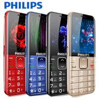 Philips/飞利浦E186A老人机大屏大字大声直板双卡双待按键功能女款移动学生党老年手机