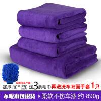 南极人洗车毛巾擦车巾布吸水强加厚不易掉毛大号汽车双面抹布用品