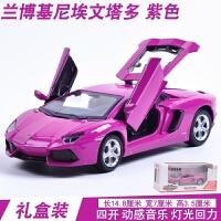 保时捷仿真合金汽车模型 嘉业1::32儿童玩具小汽车迈凯伦声光回力 兰博基尼埃文塔多 紫色礼盒装