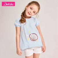 笛莎童装女童短袖T恤夏季新款中大童儿童时尚公主印花短袖T恤