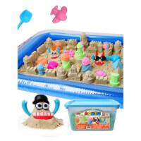 儿童男孩女孩安全无毒魔力泥动力粘土橡皮泥彩泥太空玩具沙子套装