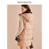 【参考价:391元】迪赛尼斯冬装新款韩版连帽羽绒服马甲女中长款时尚宽松外套
