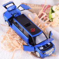 儿童仿真路虎加长版声光回力玩具车 合金车模型 摆件