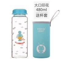 玻璃杯便携可爱水杯韩国创意水瓶男女学生透明随手杯带盖茶杯杯子a227