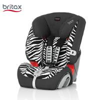 【当当自营】britax宝得适超级百变王9个月-12岁汽车儿童安全座椅3c认证 小斑马