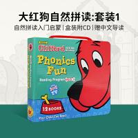 英文绘本 原版进口Clifford Phonics Fun Box Set PACK 1大红狗自然拼读法系列套装1 每