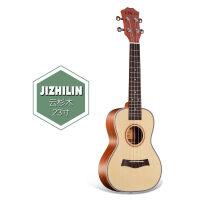 尤克里里23寸小吉他初学者学生儿童男女乌克丽丽a299 23寸中高端云杉木送调音器全套