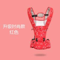 婴儿背带前抱式腰凳双肩透气多功能夏季通用宝宝坐单凳a391