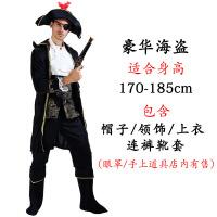 ?万圣节服装海盗全套化妆舞会cos杰克船长男加勒比海盗服装女