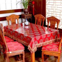 家居中式红木织锦缎桌布婚庆台布餐桌布布艺椅垫抱枕