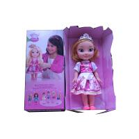 公仔玩偶白雪公主洋娃娃美人鱼爱丽儿巴比玩具 高约35厘米