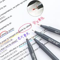 中柏彩色勾线笔针管笔 儿童漫画笔 手绘草图水彩笔签字笔防水套装