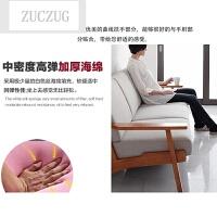 ZUCZUG日式简约小户型布艺沙发北欧客厅咖啡厅阳台单人双人三人沙发