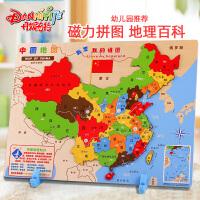 中国地图拼图儿童益智玩具木质早教地理立体积木男孩磁性世界拼图