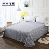 当当优品床单 纯棉200T加密斜纹双人加大240x250cm床单 幸福魔方(粉)B