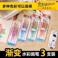 乔尔乔内水彩画笔3支装套装 初学者便携水彩水粉油画颜料尼龙画笔