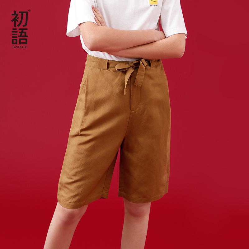 初语 2018夏季新款 休闲纯色直筒宽松五分裤女百搭学生bf风短裤