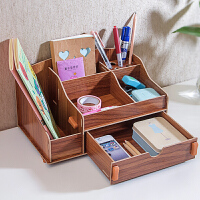木质抽屉式桌面化妆品收纳盒创意多格梳妆台化妆盒杂物文具整理盒