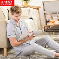 红豆居家男士纯棉睡衣短袖长裤简约开衫家居服套装211 灰色