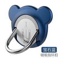 华为小米手机指环扣通用式苹果6plus指环扣支架7OPPO粘贴式SN8726