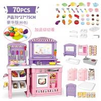 儿童过家家仿真厨房玩具套装宝宝男女孩煮饭做饭3-6岁切切乐组合