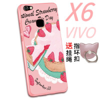 vivo x6可爱创意手机壳VIVOX6A硅胶软壳vivix6d防摔viv0X6a保护套vovix6 X6 蛋糕