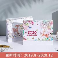 2020年台历小清新文艺创意桌面摆件可爱日历本计划本