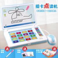 儿童早教机0-3-6周岁宝宝益智学习机婴幼儿故事小电脑点读机1玩具