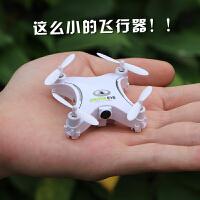 迷你WIFI无人机四旋翼遥控飞机 实时高清航拍四轴飞行器玩具模型a259 +3锂电池