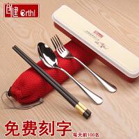 儿童盒叉子不锈钢学生筷子勺子套装便携式餐具三件套韩版可爱