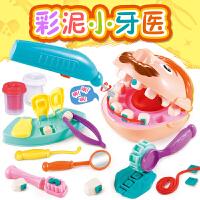 网红热卖小牙医橡皮泥无毒女孩玩具彩泥模具工具套装理发师粘土