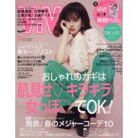 [现货]日版 时尚杂志 VIVI 2017年4月号