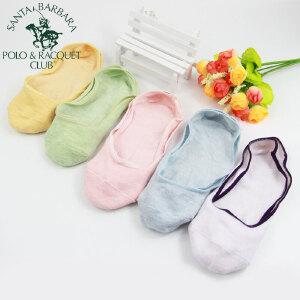 圣大保罗Polo防滑隐形袜女硅胶浅口透气袜子韩版糖果色船袜夏季新8241 5双混色