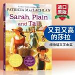 又丑又高的莎拉 英文原版童书 Sarah Plain and Tall 纽伯瑞文学金奖 英文版儿童文学读物 小学生课外