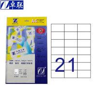 卓联ZL1621A镭射激光影印喷墨 A4电脑打印标签 70*42.5mm不干胶标贴打印纸 21格打印标签 10页