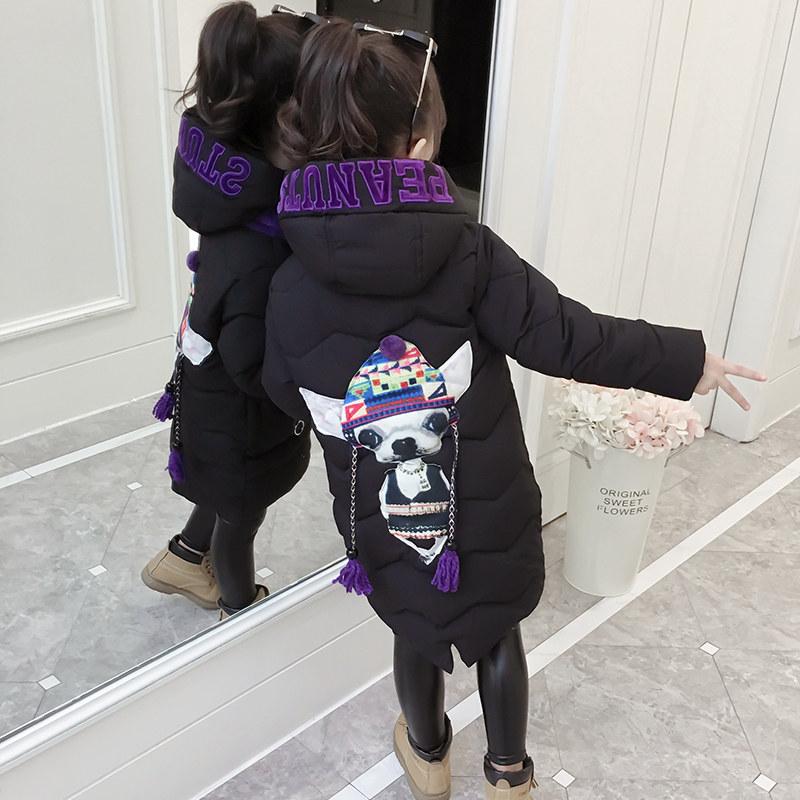 儿童棉衣女冬装2018新款韩版小女孩洋气加厚棉袄中长款大女童 发货周期:一般在付款后2-90天左右发货,具体发货时间请以与客服协商的时间为准