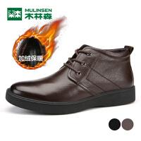 木林森男鞋加绒保暖商务休闲鞋真皮短靴