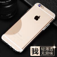适用于iphone6splus手机壳苹果6p软壳6硅胶ip超薄透明6sp防摔保护套i6p男女5.5寸 【6p/6sp