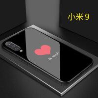 小米9手机壳小米8保护套个性创意6x潮款红米note7日韩女款MIX2S玻璃8粉色爱心红米5plus 小米9 爱心【玻