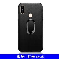 小米 红米note 5 5a手机壳 指环 红米5plus保护套 硅胶 商务皮质 红米NOTE 5 黑色