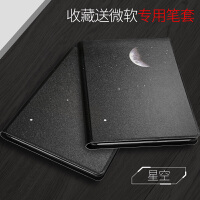 20190719105317785微软surface go保护套surfacego平板电脑包10英寸皮套外壳内胆配件笔