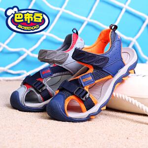 巴布豆童鞋2018夏季新款包头儿童防滑凉拖休闲沙滩鞋透气男童凉鞋