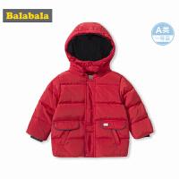 巴拉巴拉童装儿童羽绒服男童宝宝婴儿保暖外套秋冬2018新款时尚潮