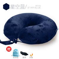 乳胶枕u型枕头u形脖子颈椎保健护颈汽车旅行头枕s6 星空蓝(短毛绒)+送束口袋、眼罩、耳塞