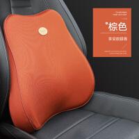 汽车腰靠驾驶座椅护腰部支撑透气靠背护颈枕靠垫记忆棉头枕内饰品