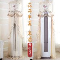 防尘罩铭悦 格力美的空调罩柜机圆形开机不取立式圆柱空调套挡风防尘罩