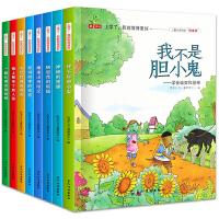 一年级课外阅读全套注音版 适合小学一二年级孩子的必读书籍老师班主任推荐小学生经典读物2018 绘本儿童故事书6-8-1