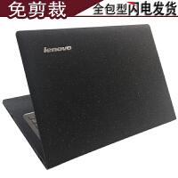 联想15.6寸外壳贴膜Y50-70 Y510P Y500 G510 Z50 G50笔记本炫彩膜